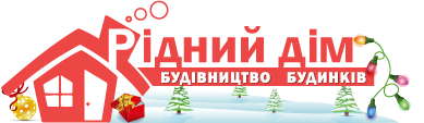 logo rdom ua new year